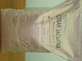 мешок керамзита по низкой цене